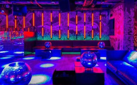 Ночные клубы горячий ключ вермель клуб москва официальный сайт